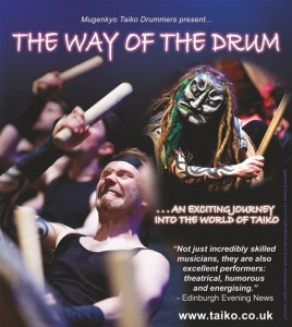 The Way Of The Drum