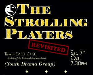 The Strolling Players - Revisited